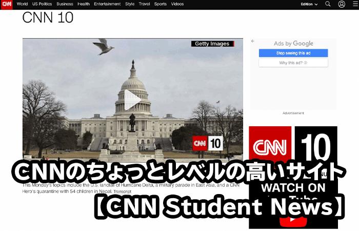 CNNトップページの画像