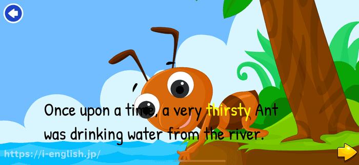 Kindlolandアリのお話の画像