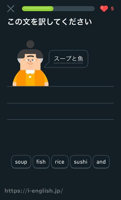 日本語を英語に訳す画面