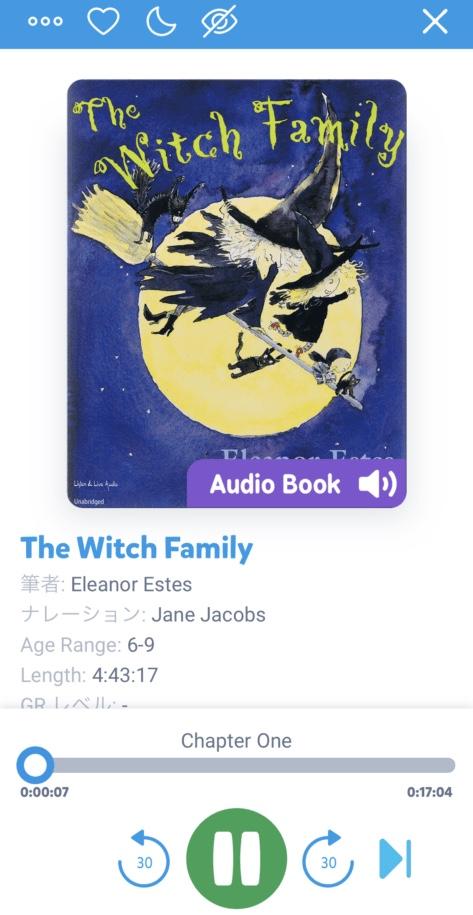 小学生くらいの子供向け英語アプリ『Epic!』のオーディオブックの画像