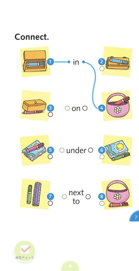 子供向けの英語多読アプリ「Oxford Reading Club」の確認問題の画像