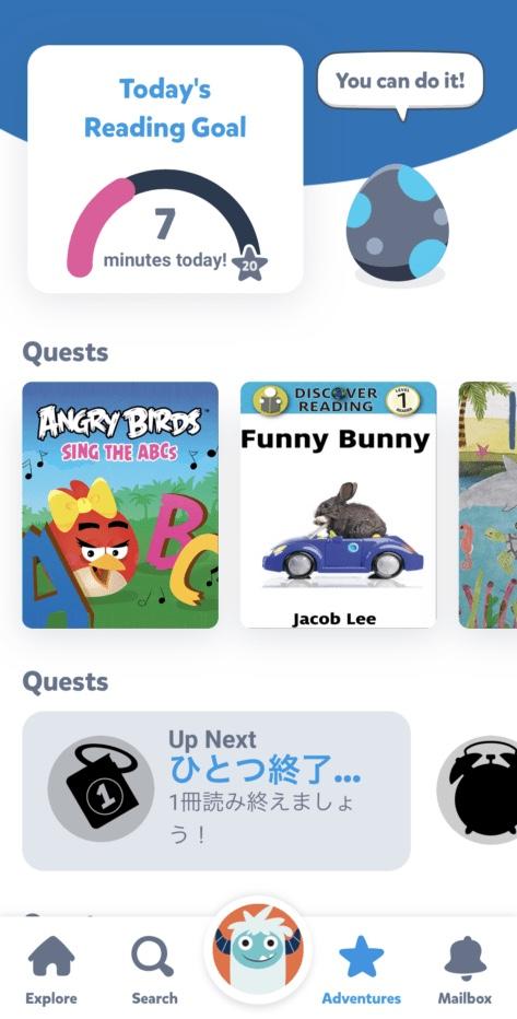 子供向けの英語多読アプリ「Epic!」のAdventuresの画像
