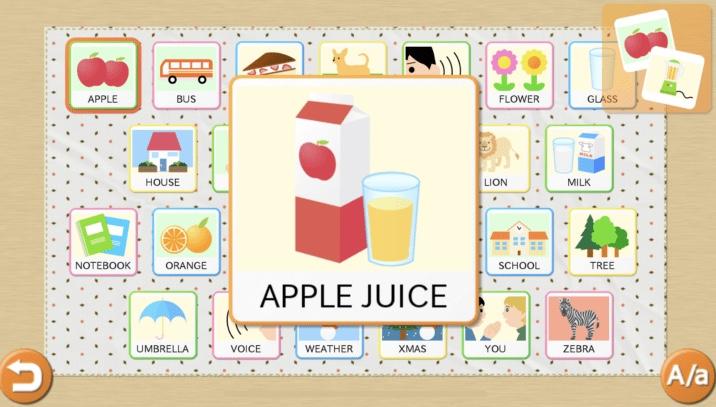 子供向けの英語単語アプリ「きいて!さわって!ABC完全版」でAPPLEとJUICERをタップした画面