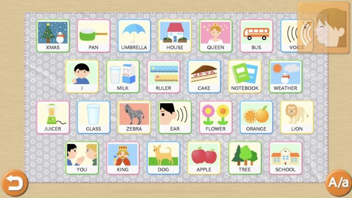 子供向けの英語単語アプリ「きいて!さわって!ABC完全版」のGuess the Answerモードの画面