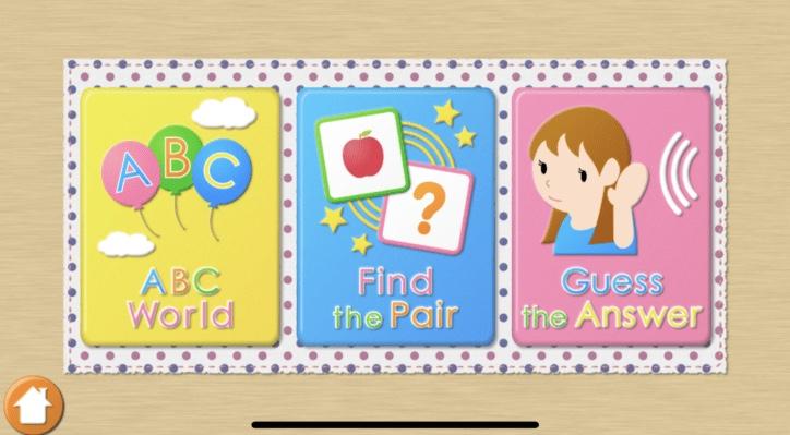 子供向けの英語単語アプリ「きいて!さわって!ABC完全版」のトップ画面