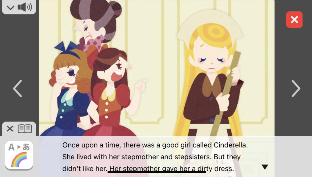 子供向けの英語多読アプリ「なないろえほんの国」の英語字幕の画像