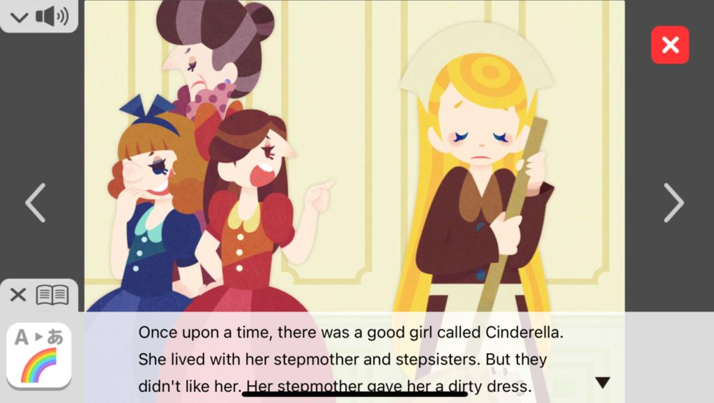 小学生くらいの子供向け英語アプリ『なないろえほんの国』の英語字幕の画像