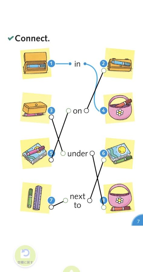 子供向け英語リーディングアプリ『Oxford Reading Club』のポイントチェック問題を解答した画像