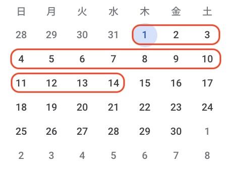 予約できる日にちを印したカレンダーの画像