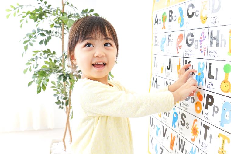 子供オンライン英会話・子供がアルファベットを学ぶ