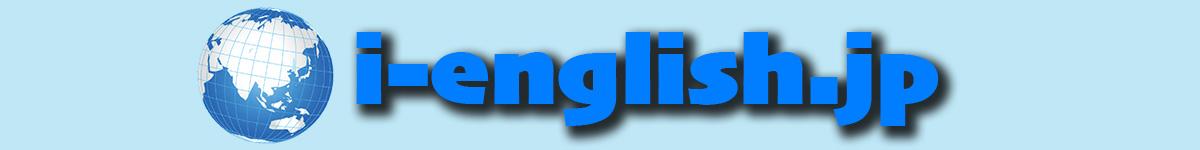 オンライン英会話研究室