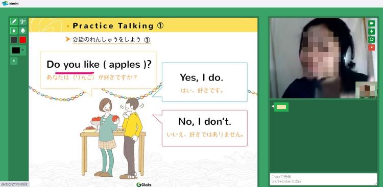 Kimini英会話 レッスン風景2
