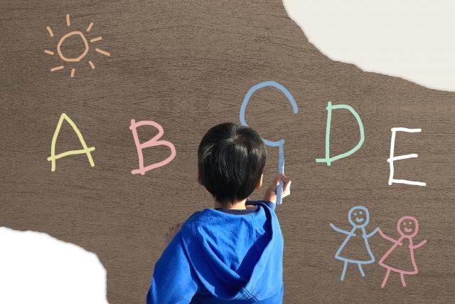 アルファベットを練習する男の子